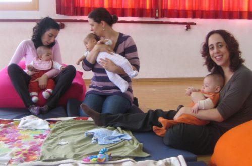 פעילות מסובסדת לאמהות אחרי לידה