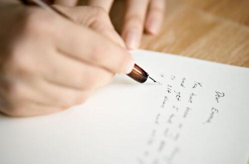 מכתב מרגש לאמא לינה משותפת בקיבוץ